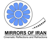Sponsor of Mirrors of Iran Conference, Art Gallery NSW